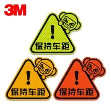 3M钻石级卡通反光贴-Magee(马吉)-保持车距【荧光绿色】