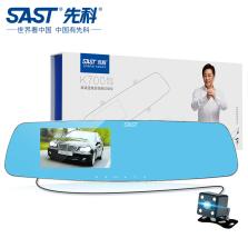 【赠16G卡】先科/SAST K700 双镜头行车记录仪 后视镜 1080P高清 蓝屏防炫 4.3英寸屏幕 停车监控 标配+16G卡