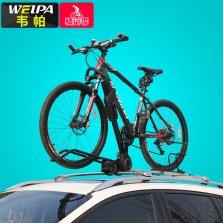 韦帕正品 车顶自行车架 经典款通用SUV车载山地单车固定行李架经典款车顶自行车架