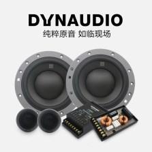 【免费安装】丹拿DYNAUDIO ESOTAN 272 两分频汽车音响套装 前门四扬声器120瓦套装 6.5寸中低音