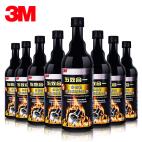 3M 多功能5合1燃油系统添加剂 296ML PN11218(8瓶装)【燃油添加剂】