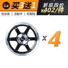 【四只套装】丰途/华固HG2662 15寸 低压铸造轮毂 孔距4X114.3 ET40黑色车边车中心盘