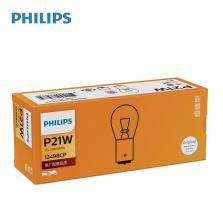 飞利浦/PHILIPS 12V车用信号灯 P21W 12498 10只/盒【盒装不拆零】