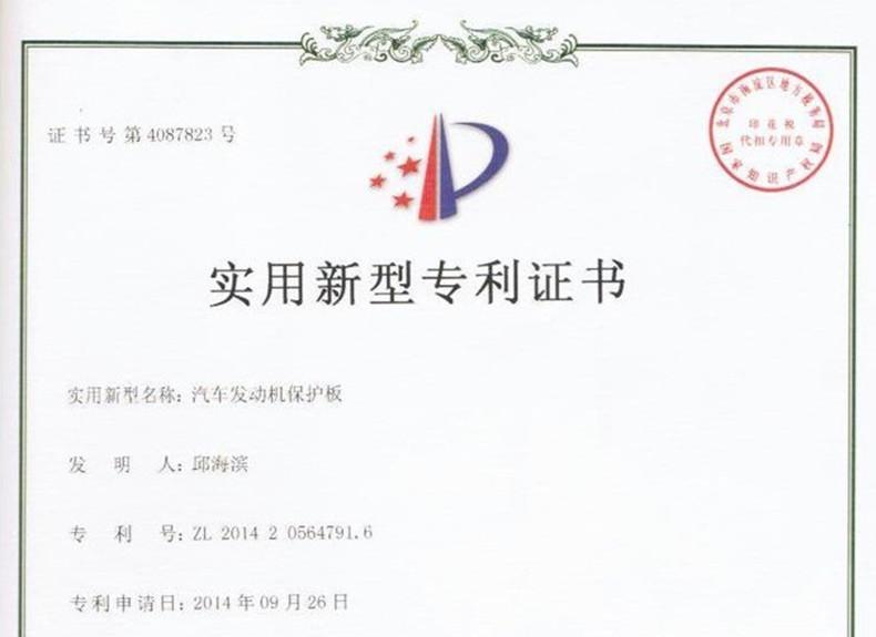 认证 (1)_001.png