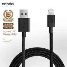 ZUS 高品质数据线-Lightning接口直头