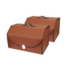 乔氏 格子中号 车载多功能折叠置物箱收纳储物箱 30*33*51cm【棕色2只装】
