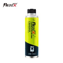 瑞戴克斯/Redex 燃油宝 汽油系统清洗剂 RD618【300ml】