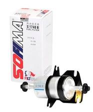 索菲玛/SOFIMA 燃油滤清器 S1740B