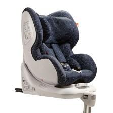 好孩子/Goodbaby CS868 儿童安全座椅 0-4岁 isofix硬接口(满天星)