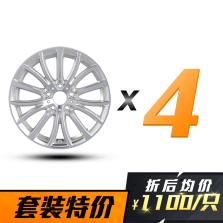 【四只套装】丰途/华固 HG5014 18寸低压铸造轮毂 孔距5*120 宝马525LI