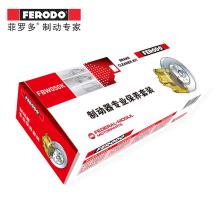 菲罗多/FERODO 刹车制动器专业保养套装  FBW050K