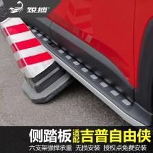 【免费安装】锐搏 专用踏板 适配16+款吉普自由侠 PW01898301
