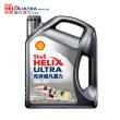 【正品授权】壳牌/Shell 超凡喜力 全合成机油 新中超版 ULTRA 5W-30 SN 灰壳(4L装)