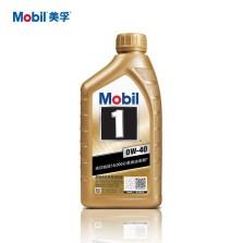 【正品授权】美孚/Mobil 美孚1号全合成机油 0W-40 SN级(1L装)