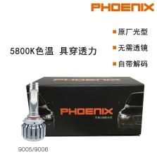 飞尼科斯/PHOENIX  汽车LED大灯 改装替换  HB4(9006) 18208  5800K【下单请备注车型】