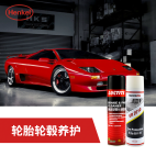汉高/Henkel 轮胎轮毂 清洁上光 美容养护【途虎自营】