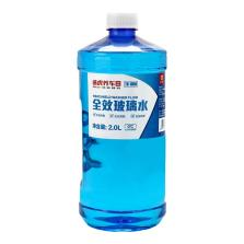 途虎定制 全效玻璃水 0℃环境南方使用雨刮水【1瓶*2L】TH-1608