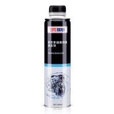 【美国ITW制造】驾驰/THINKAUTO 高效发动机内部清洗剂 TS2710 300ml