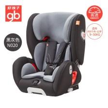 好孩子   儿童安全座椅 9个月-12周岁 Isofix接口cs860( 黑灰色)