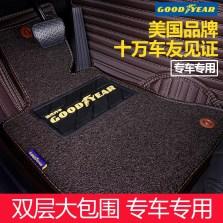【固特异】双层全包围专车专用定制3D大包围脚垫【咖色】