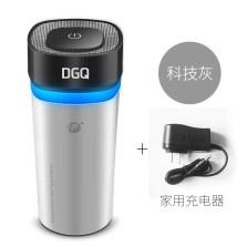 DGQ 车载空气净化器 汽车内用除甲醛烟异味杀菌氧吧无耗材除味器 科技灰+家用充电器