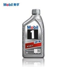 【正品授权】美孚/Mobil 美孚1号全合成机油 5W-30 SN级(1L装)