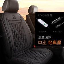 卡客 30秒速热 冬季保暖法兰绒控温座垫【黑色法兰绒单片】