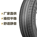 美国将军轮胎 ALTIMAX GC5 185/60R15 84H General