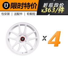 【四只套装】丰途/FT504 15寸改装轮毂 白色 4X100 飞度/威驰/致享/致炫/雨燕