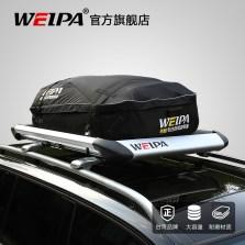 韦帕正品【大号】车顶防水行李包 汽车车顶架包 车载SUV防雨包大号车顶包(不含框架 单独包)