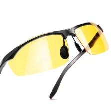 固特异 GY-2301 防强光驾驶镜 开车专用安全驾驶眼镜 护目镜【防强光】