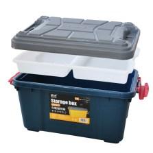悦卡 汽车收纳箱储物箱 55L车用后备箱整理箱 金刚系列 墨绿色+透明隔层(YC-1144)