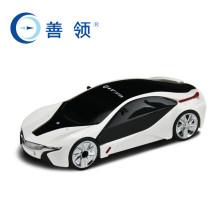 善领 电子狗GT328 汽车载固定流动区间测速安全预警仪雷达一体机