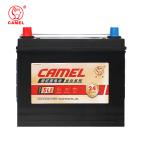 骆驼 蓄电池L2350 金标上门安装【24个月质保】