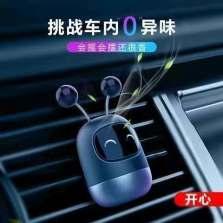 卡冰莉 车载香水小机器人风口版香水摆件-开心表情【送古龙+海洋+柠檬三个香芯】
