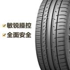 邓禄普轮胎 SP SPORT MAXX050+ 255/45R19 100V Dunlop