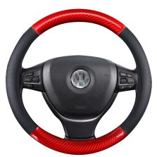 依禄顺 汽车通用 真皮碳纤维纹方向盘套【黑红色】