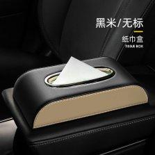 乔氏 车载纸巾盒抽纸盒 专用于特斯拉Model 3【黑米】