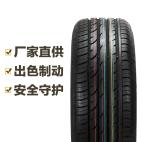 德国马牌轮胎 ContiPremiumContact2 CPC2 195/65R15 91V TL Continental