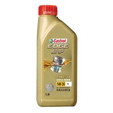 【品牌直供】嘉实多/Castrol 极护全合成机油 5W-30 SN A5/B5(1L装)