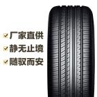 优科豪马(横滨)轮胎 ADVAN dB V552 215/55R16 97W Yokohama