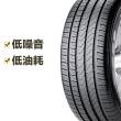 倍耐力轮胎 Scorpion Verde 215/70R16 100H Pirelli