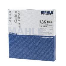 【有效净化PM2.5,阻拦飞沫护健康】马勒/MAHLE 空调滤清器 LAK865