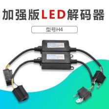 LED 涓��ㄨВ���� H4