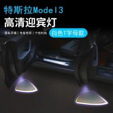 ��璁� �规����Model3 杩�瀹剧��锛��借�茬�炬��锛�涓�瀵硅�