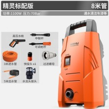 亿力神器高压洗车机220V便携式洗车泵精灵基础版【高压长枪+出水管5米】