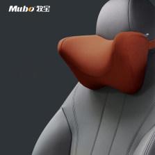 Mubo牧宝 记忆棉填充元宝舒适款头枕【棕色】