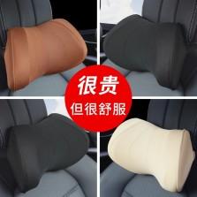 【途虎旷虎联合定制】人体工程学 太空记忆棉 护颈头枕 【棕色】