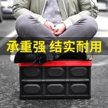 悦卡 可折叠汽车收纳箱 家用车载多功能储物箱整理箱 炫酷黑(小号30L)