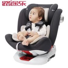 路途乐路路熊AIRS+ 0-12岁儿童汽车安全座椅 isofix硬接口 360°旋转【卢克灰】
